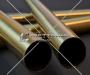 Труба латунная в Тольятти № 6