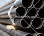 Труба стальная водогазопроводная (ВГП) ГОСТ 3262-75 в Тольятти № 6